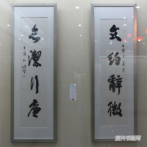 2016年12月08日 - 中国传统榜书网 - 中国传统榜书网